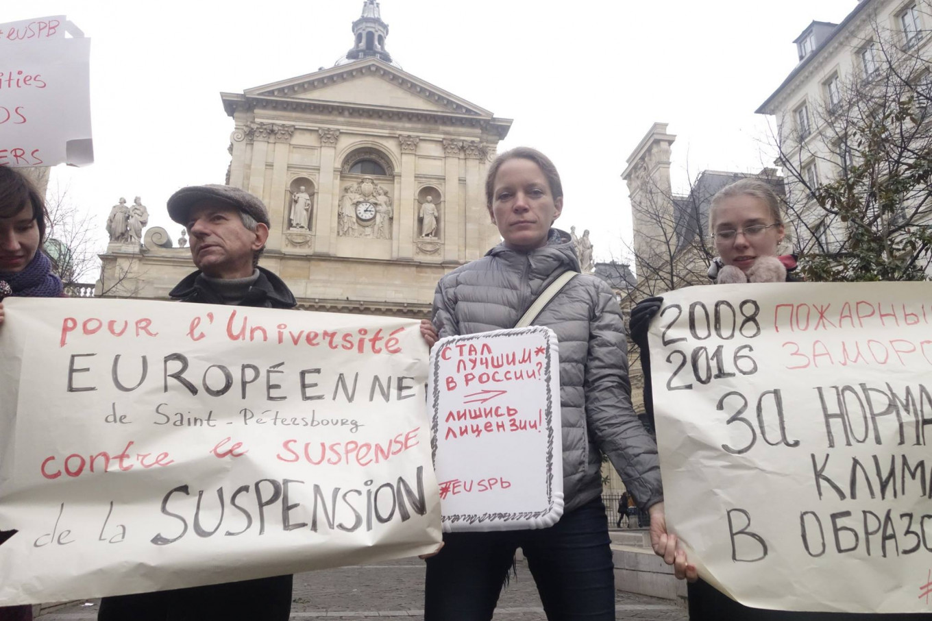 Protesters in Paris demonstrate against the suspension of the university's license. Xenia Lotus / Facebook
