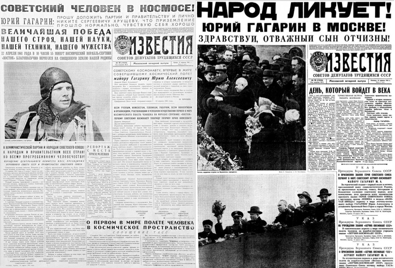 """Apr. 12, 1961. Russia celebrates Yuri Gagarin's space flight. """"The greatest victory of our system, our science, our technology and our bravery."""" Izvestia Archive"""