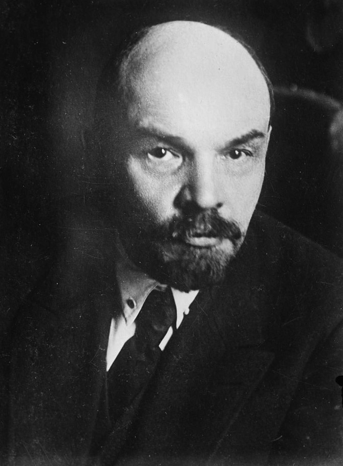 Vladimir Lenin Library of Congress