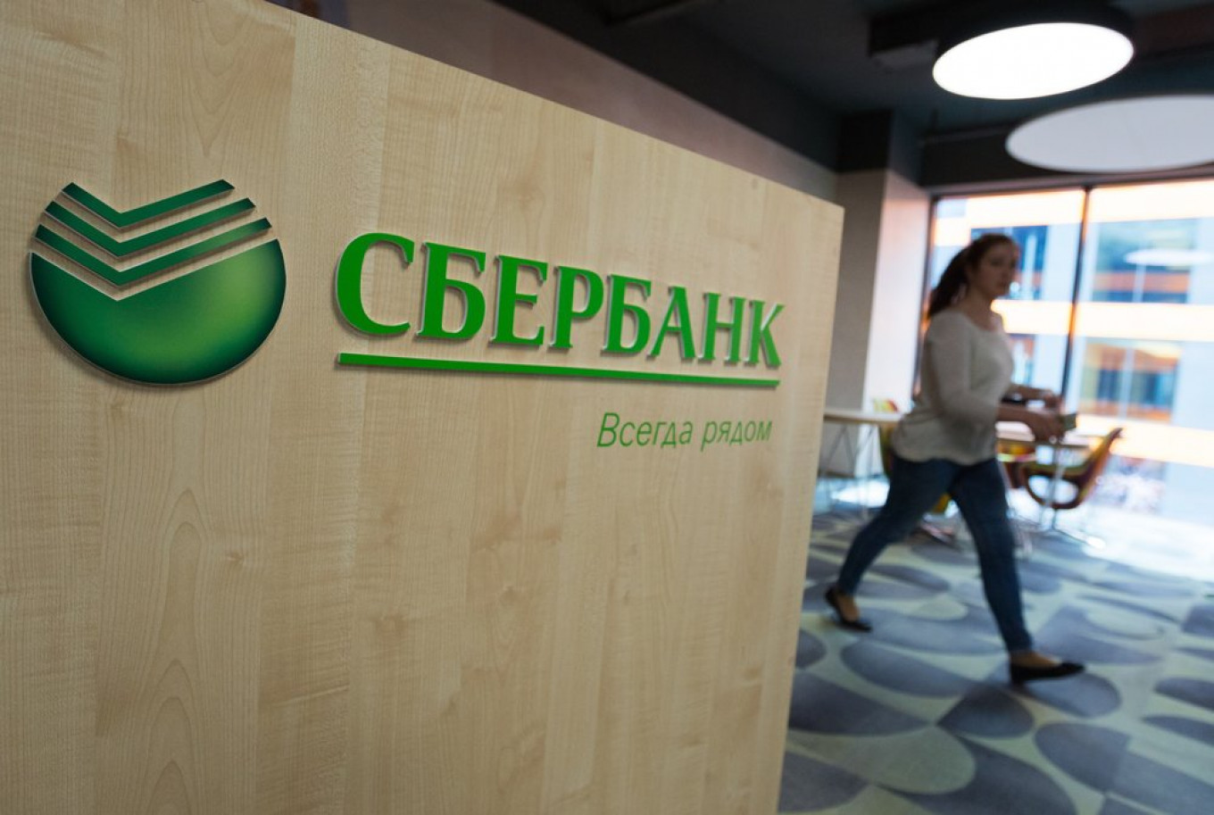 Sberbank Hit by Huge Data Breach