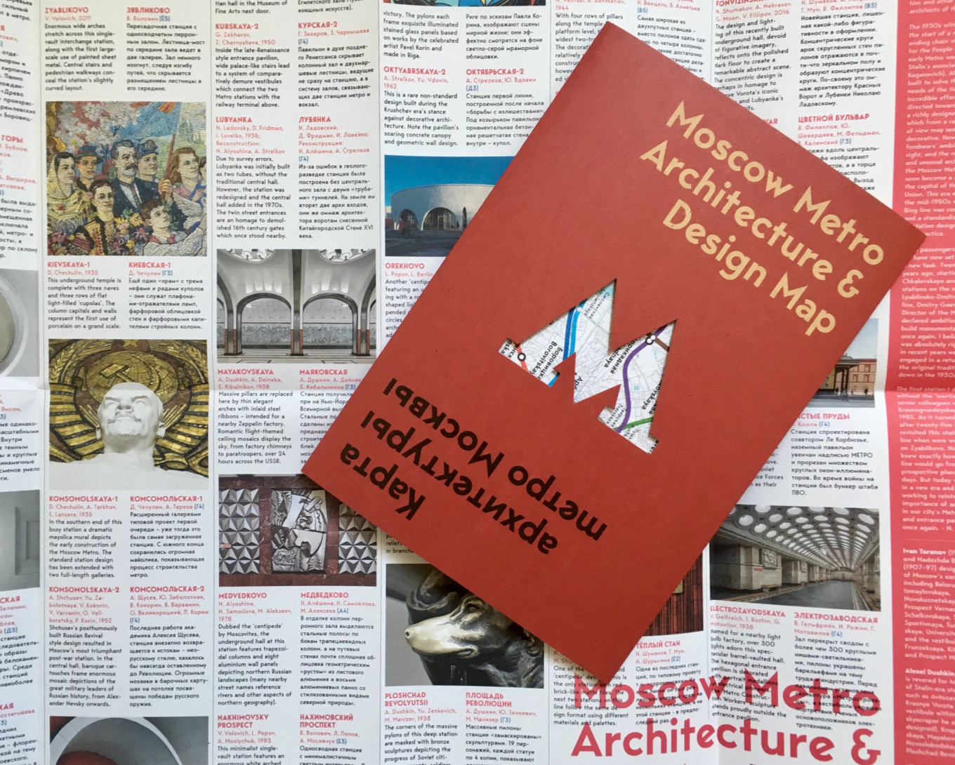 The carefully curated map transports readers to the golden age of Moscow metro architecture.				 				Blue Crow Media