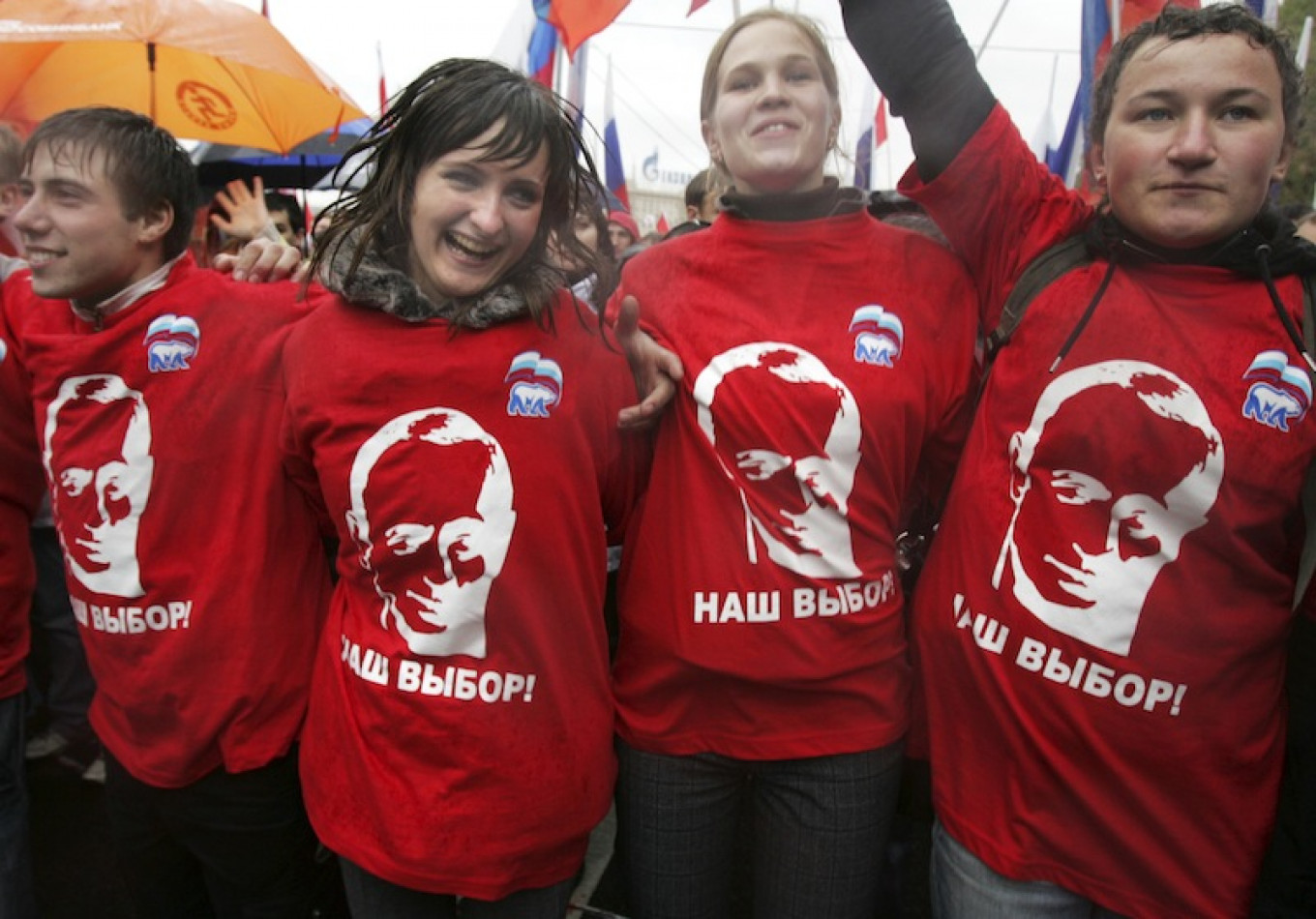 Activists of youth group Nashi rally to mark the 55th birthday of Russia's President Vladimir Putin in Moscow, Oct.7, 2007. Ivan Sekretarev / AP