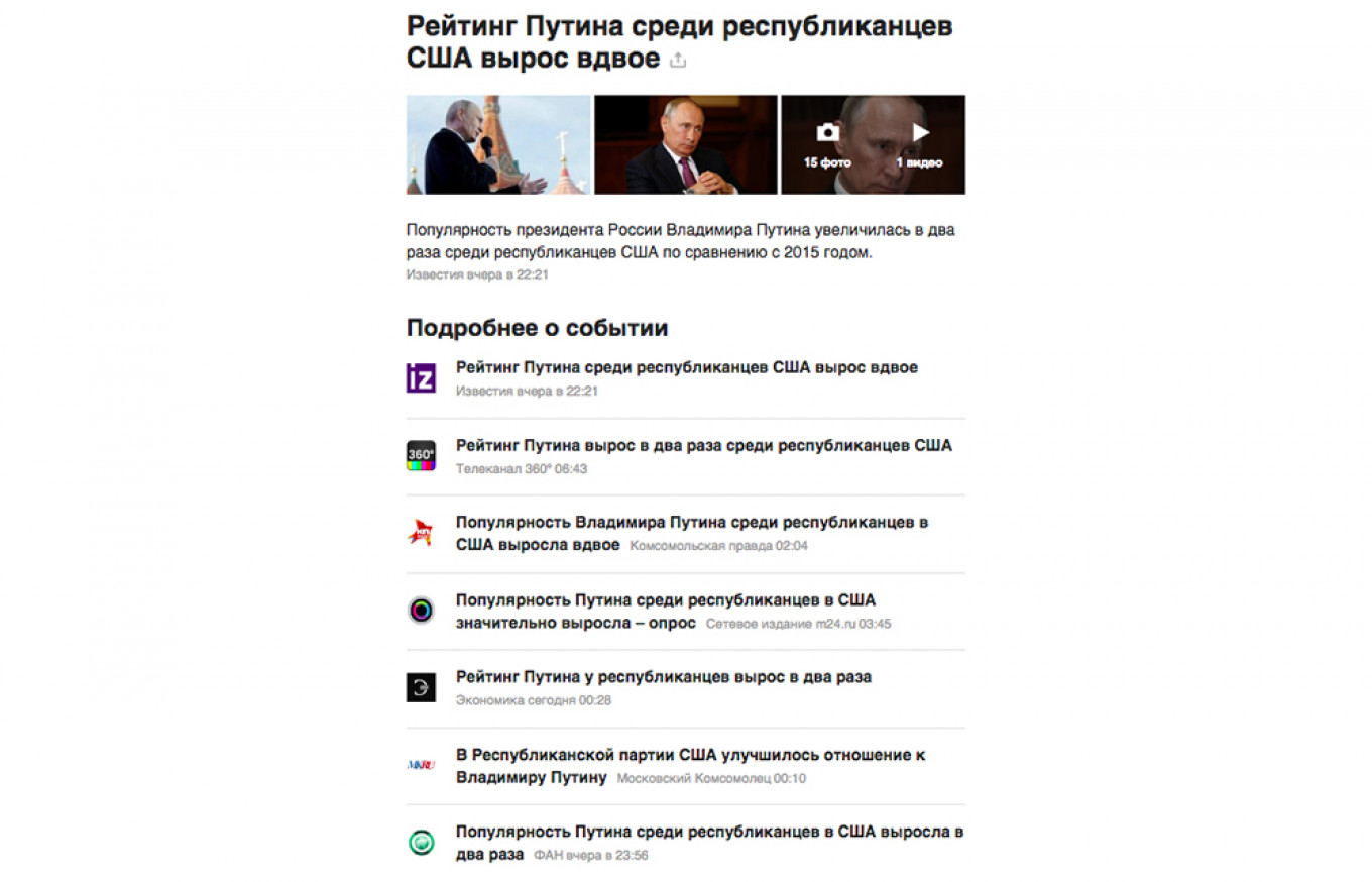 """News aggregator Yandex summarizes Russian media outlets' coverage of the Pew survey: """"Putin's rating among U.S. Republicans has doubled."""""""