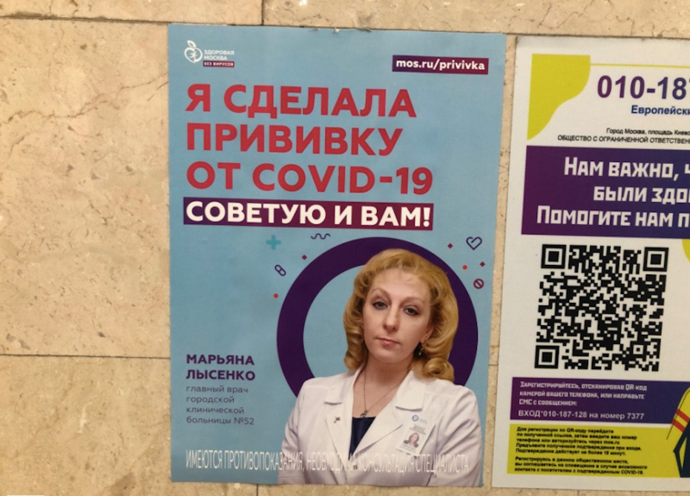 A named doctor from a coronavirus hospital advises the public to get vaccinated. Felix Light / MT