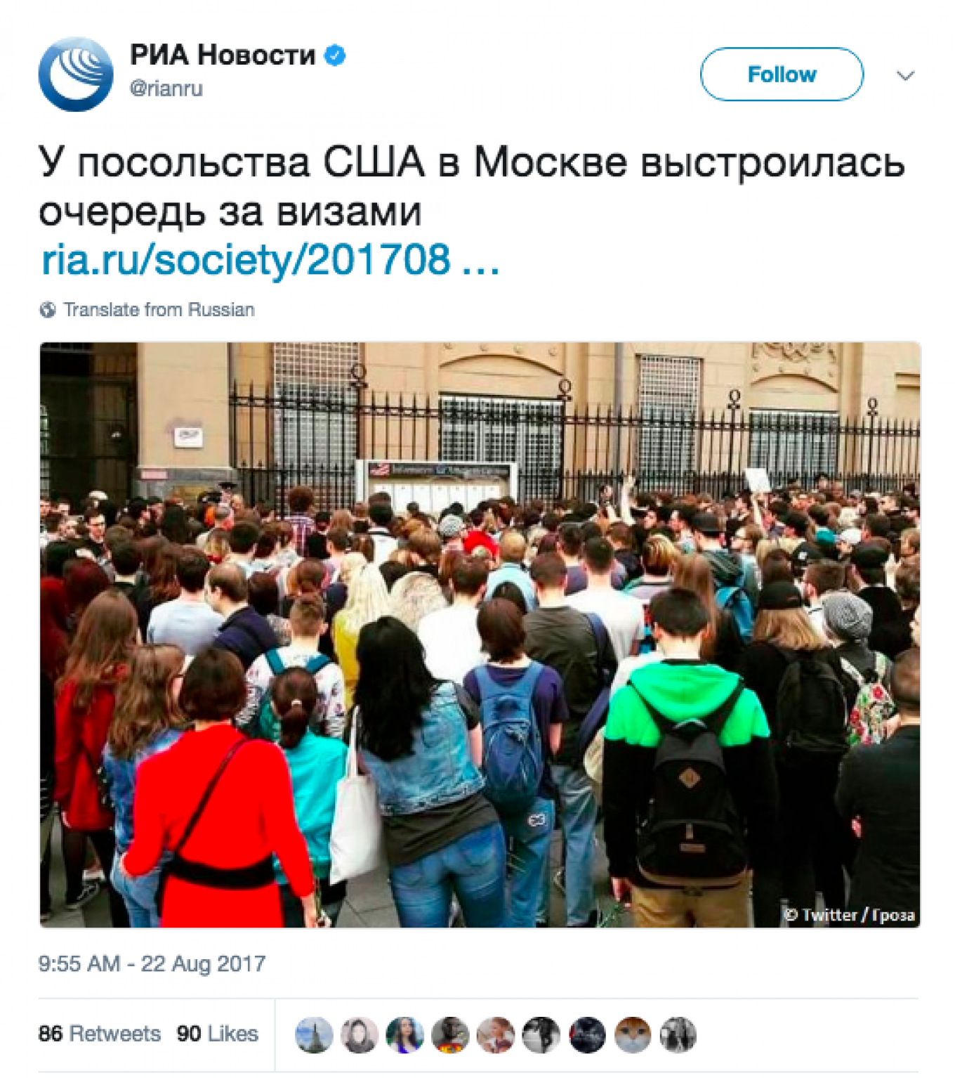 A screenshot of a tweet reportedly depicting large crowds outside the U.S. Embassy