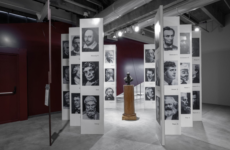 """The Room of Geniuses"" by Yan Ginzburg Yuri Palmin / Garage Museum of Contemporary Art"