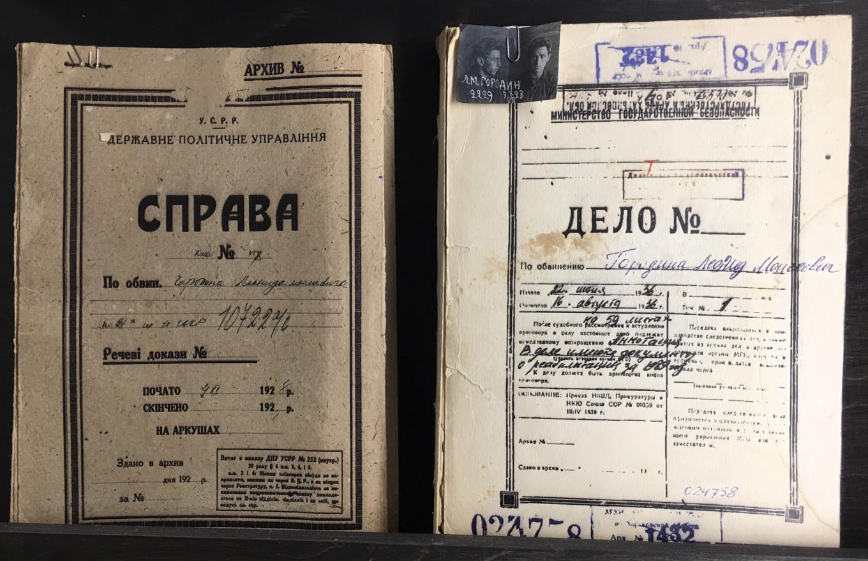 Gorodin's case files. Michele A. Berdy / MT