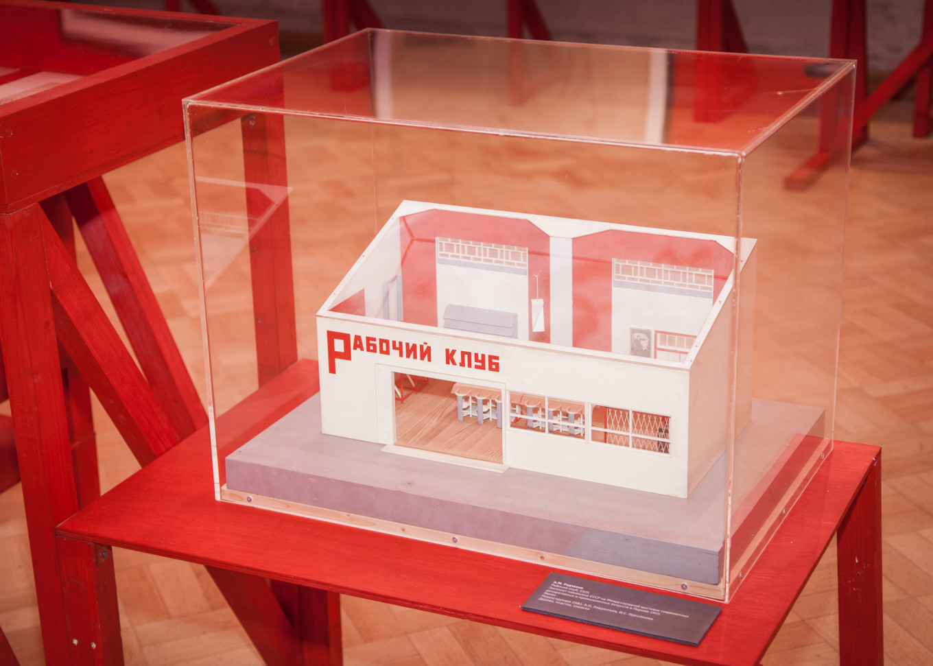 Rodchenko's model of a Worker's Club, one of the new types of buildings avant-garde architects designed. Courtesy of MUAR