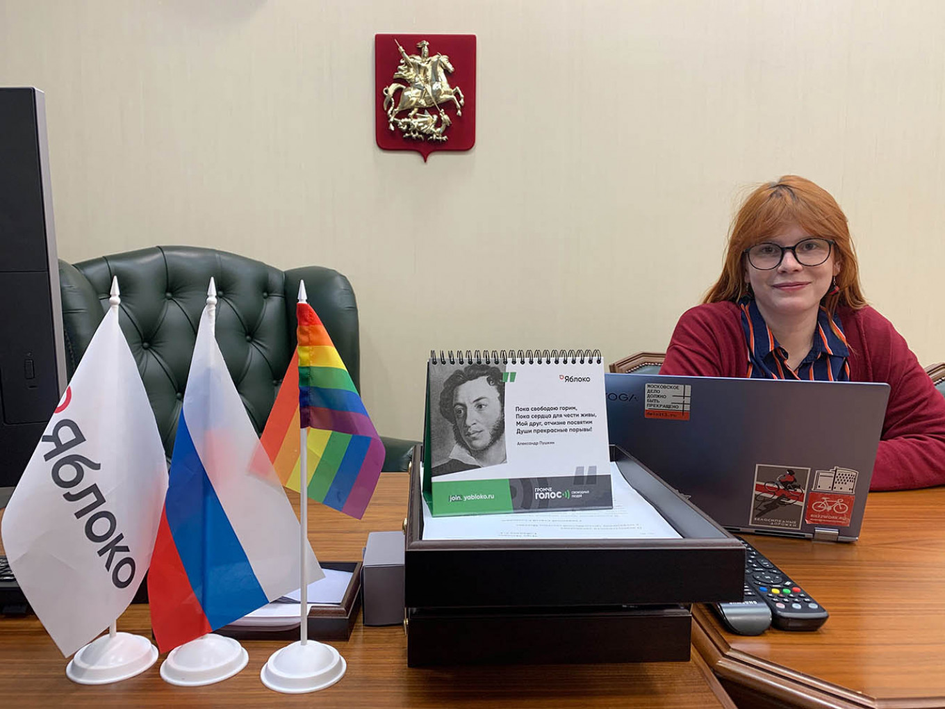 Besedina said she believes hers is the only rainbow flag on the desk of a Russian official.				 				Evan Gershkovich / MT