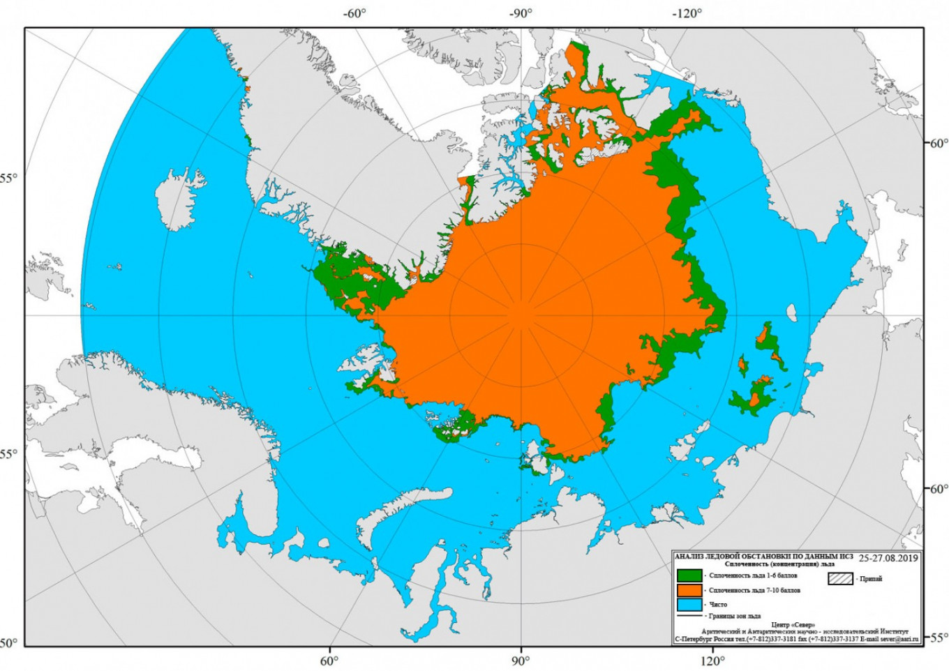 Ice in the Arctic in the period of August 25-27.				 				Arctic and Antarctic Research Institute / The Barents Observer