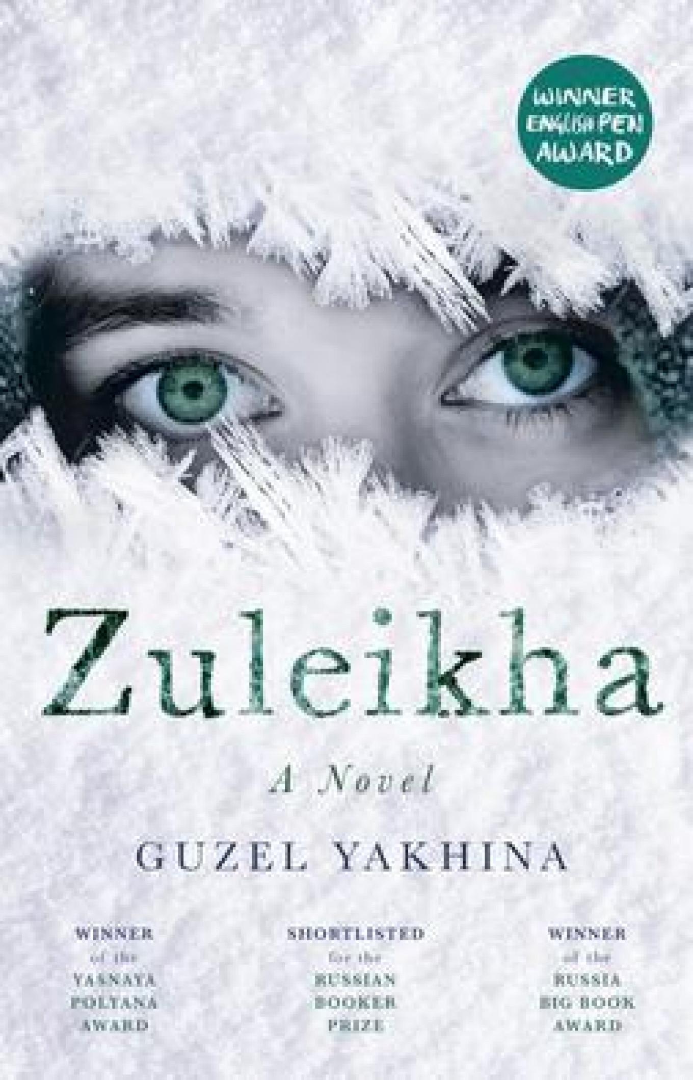 """English-language edition of """"Zuleikha"""" Wikimedia Commons"""