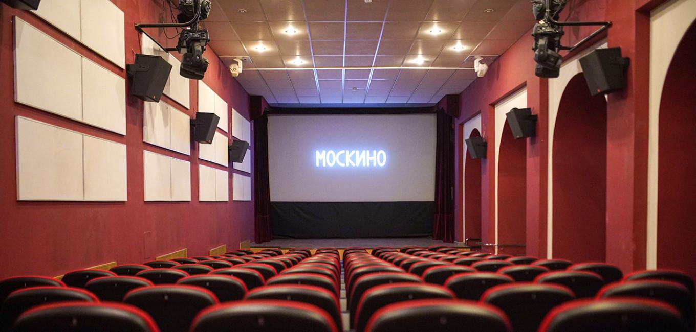 The Austrian Embassy and Moskino are showcasing Austrian films. Alexander Avilov / Moskva News Agency