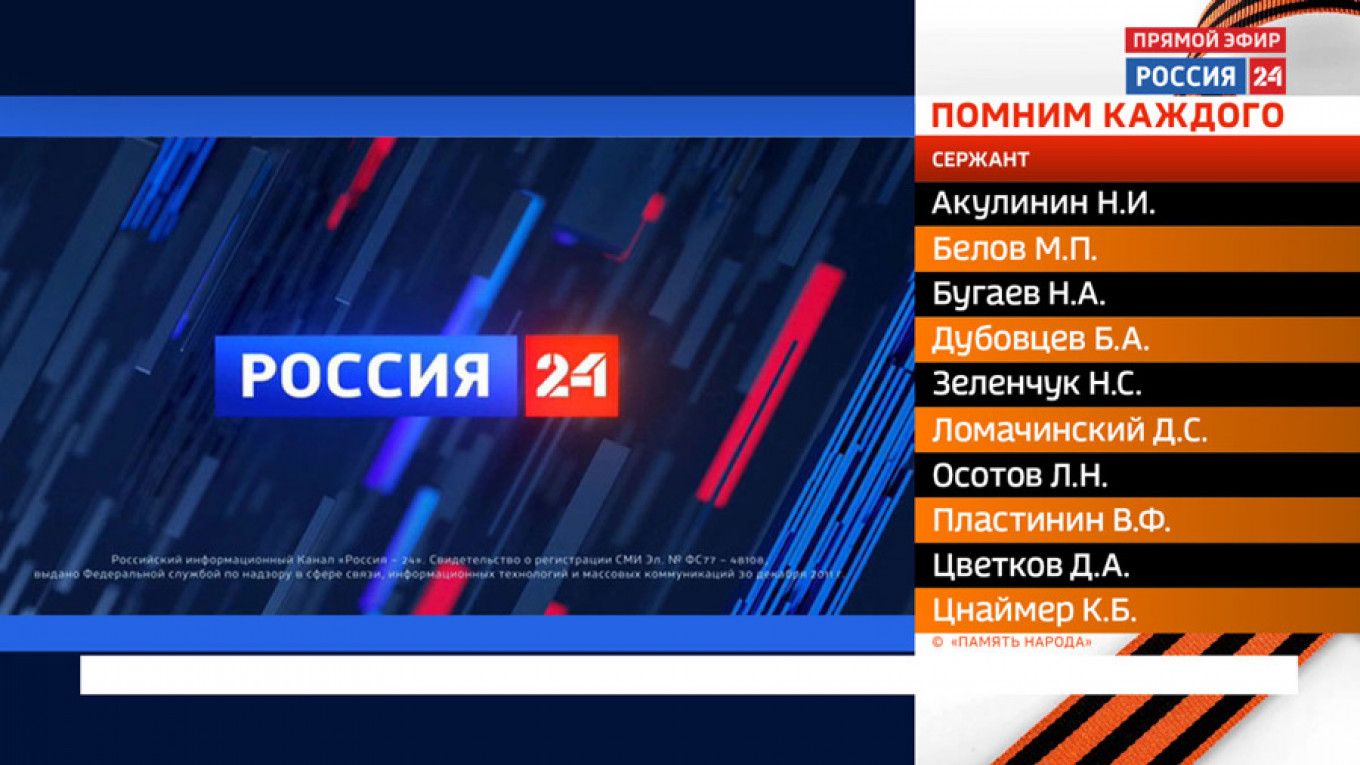 Russian TV Airs 13M Names of Soviet WWII Casualties Ahead of 75th Victory Day - The Moscow Times