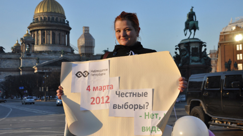 Alexandra Krylenkova Personal archive