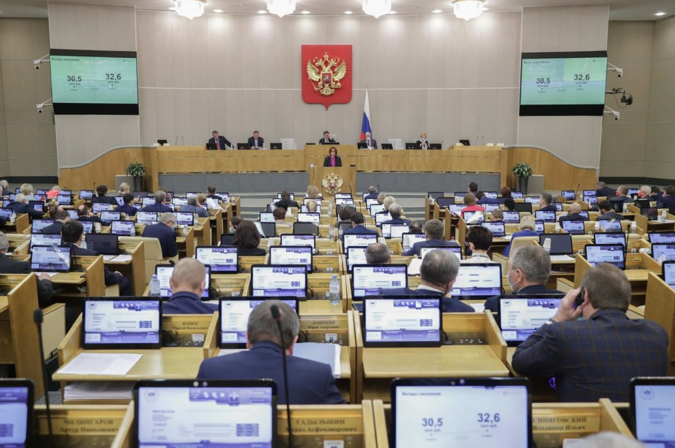 Elections to the State Duma will dominate domestic politics in 2021.				 				State Duma / Moskva News Agency