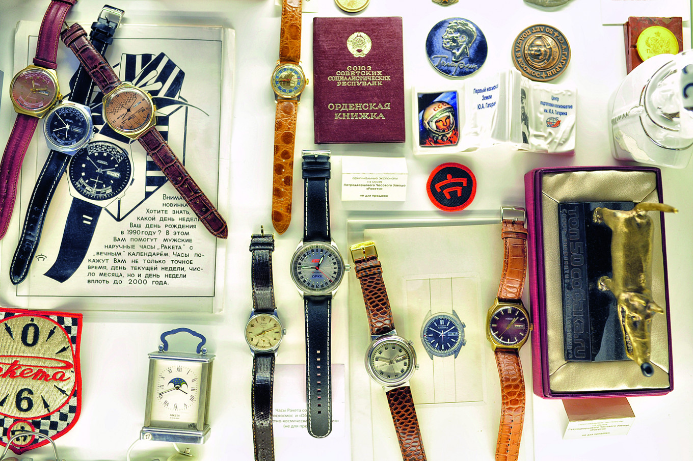The Soviet watch industry was well regarded and many models remain desirable collectors' items.  Pascal Dumont / The Moscow Times
