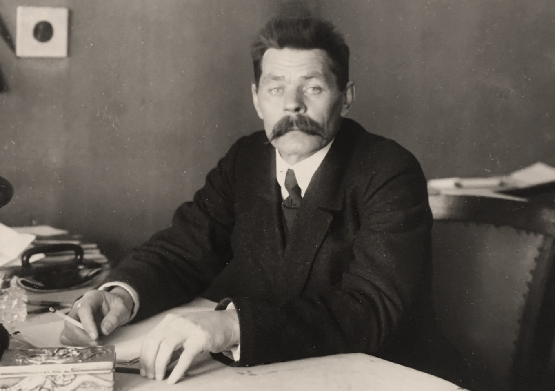 Maxim Gorky Project1917