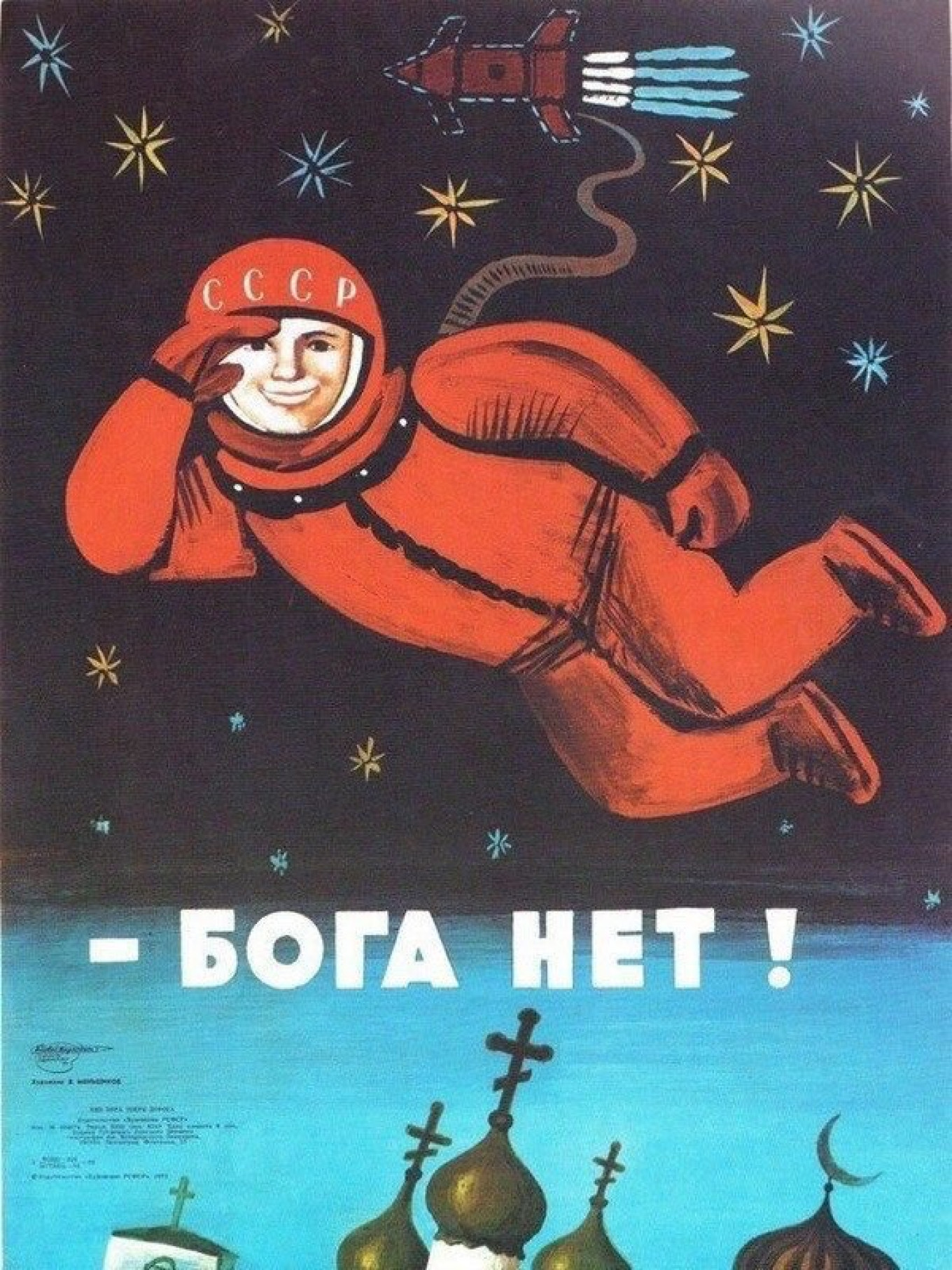 """There is no God!""				 				Soviet Visuals"