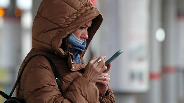 Moscow City Hall Develops App to 'Replace' Skype, Slack – RBC