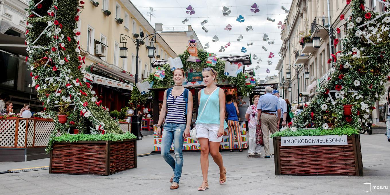 Sing, wander, eat, drink, join in all week. mos.ru