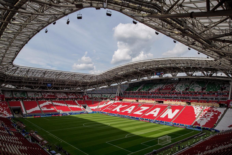 Kazan Arena Ai Kagou / Flickr (CC BY-NC-SA 2.0)