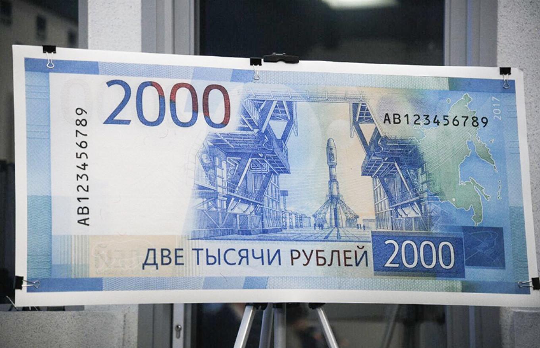 Avilov Alexander / Moskva News Agency