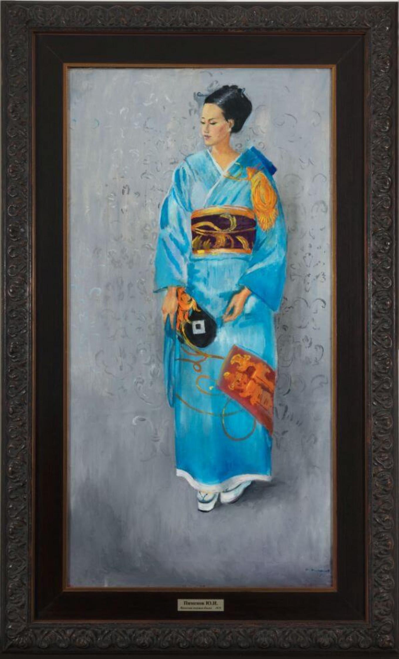 """""""Japanese Girl Kyoko,"""" by Yuri Pimenov, 1975 Courtesy of State Tretyakov Gallery"""