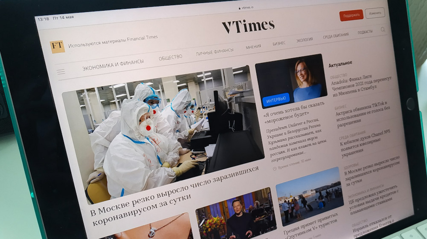 Russia Declares Independent VTimes News Site a 'Foreign Agent'