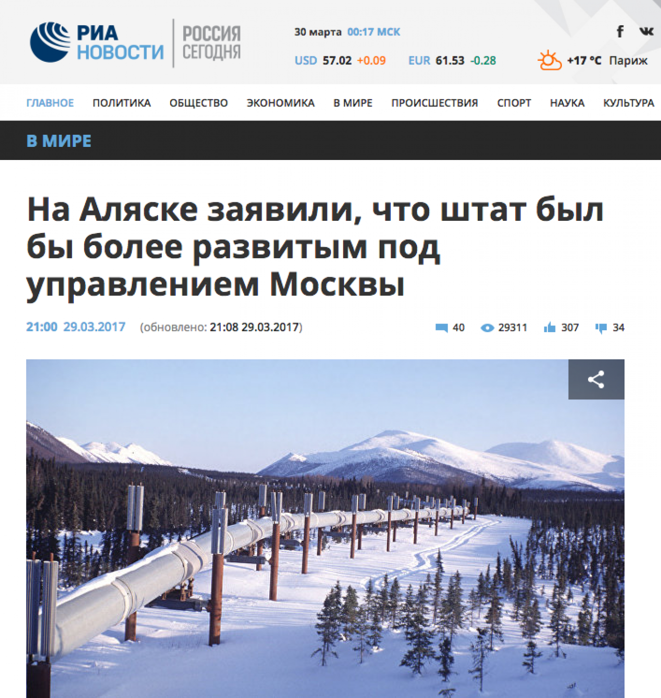 """RIA Novosti's original headline: """"In Alaska, Announcement That the State Would Be More Developed Under Moscow's Control"""""""