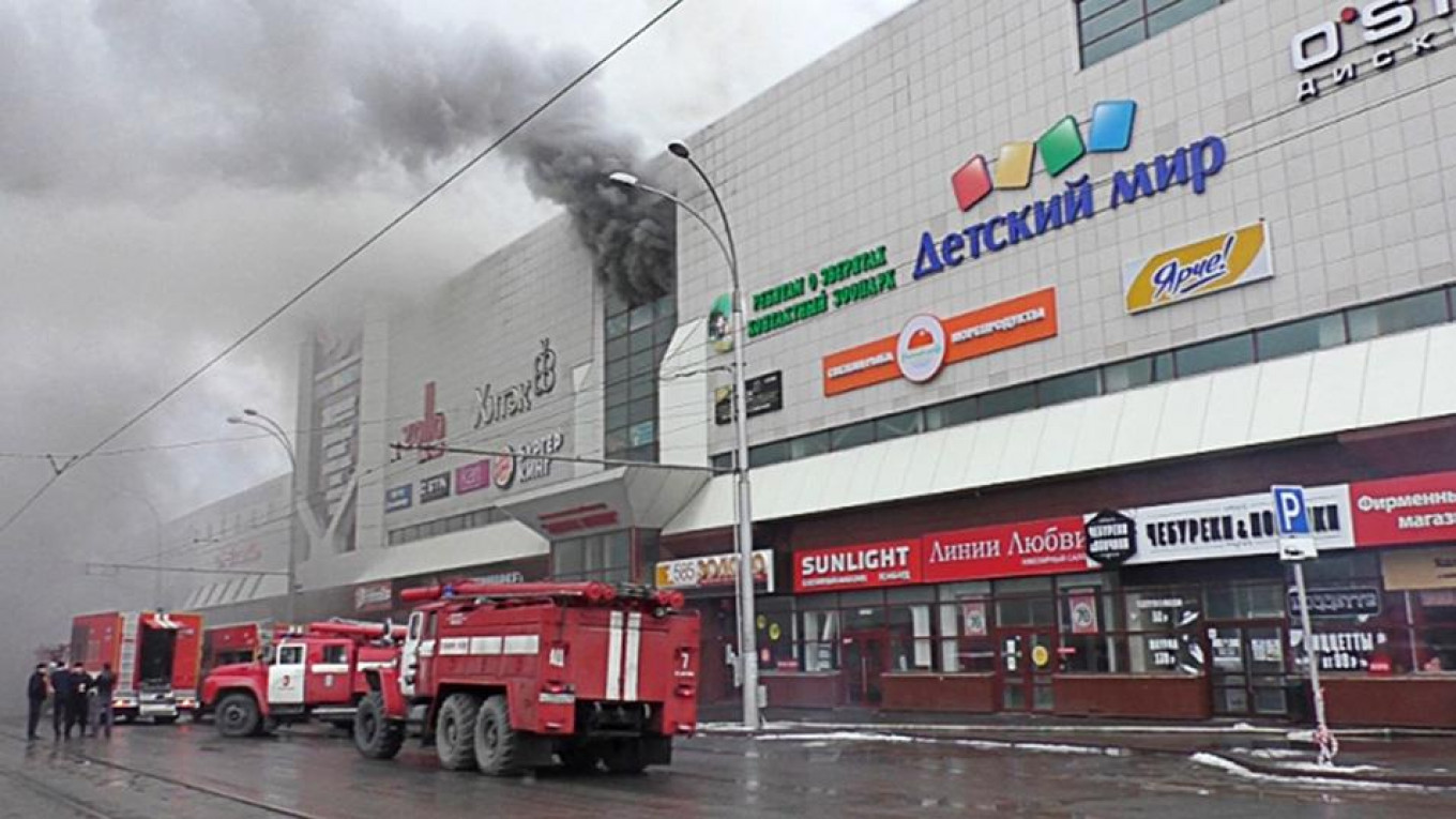 The Winter Cherry mall in the city of Kemerovo, March 25 Emergency Situations Ministry / TASS