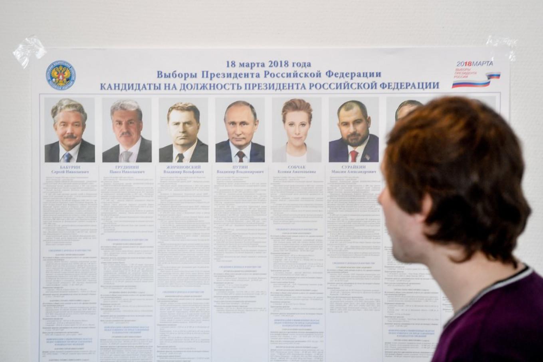 Sergei Kiselyov / Moskva News Agency