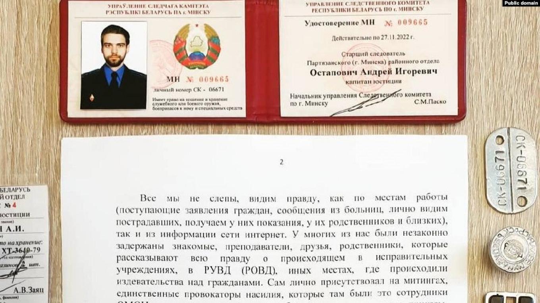Ostapovich's resignation letter. Instagram