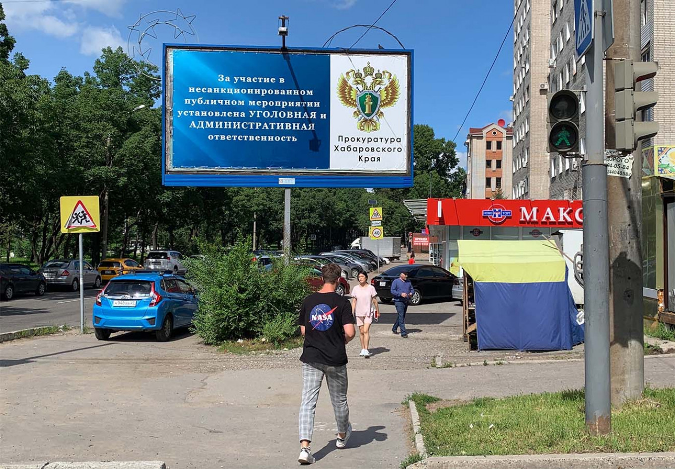 Billboards around the Khabarovsk city center warn residents they could be criminally liable for joining unsanctioned protests. Evan Gershkovich / MT