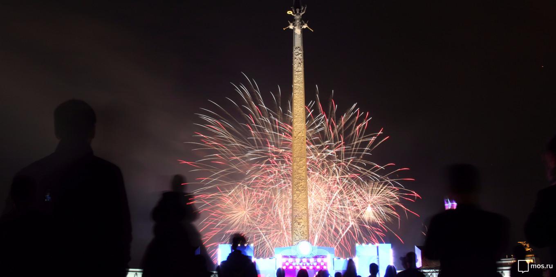 Fireworks over Park Pobedy. mos.ru