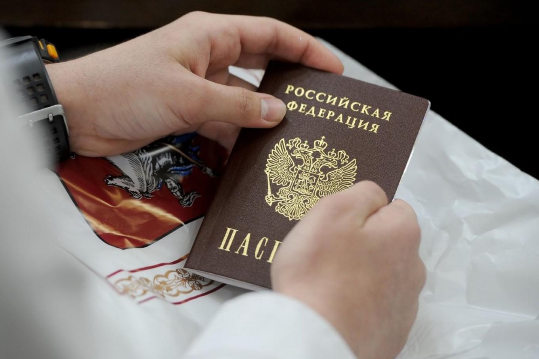Russian Passport Holders Enjoy 47th-Highest Ease of Travel – Ranking
