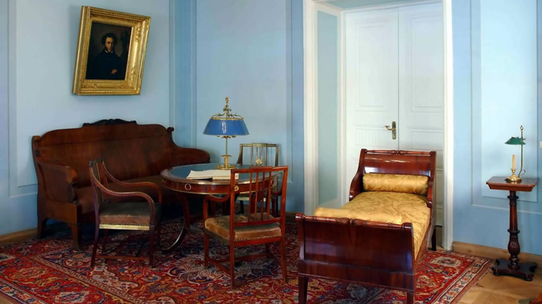 Alexander Pushkin Memorial Apartment