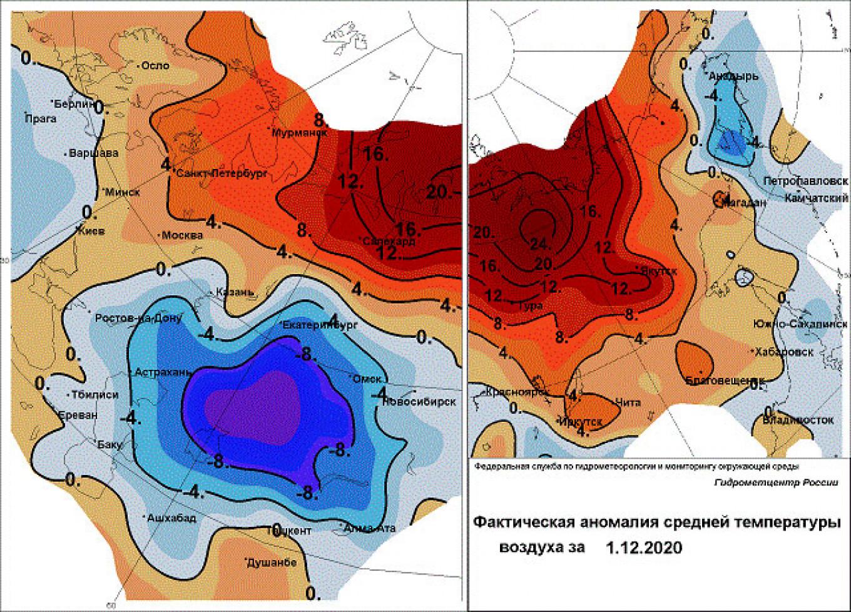 Temperature deviations in the Russian Arctic on Dec. 1.  Roshydromet