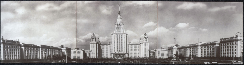 Moscow State University, 1955 www.loc.gov/item/2007663581/