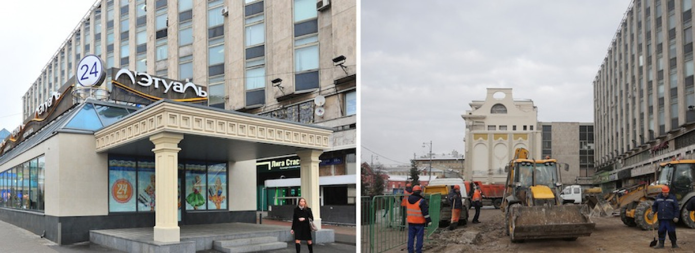 """Pyramid,"" a small mall near Pushkinskaya Ploshchad, contained a trendy restaurant in 1990s in Moscow.				 				Moskva News Agency"