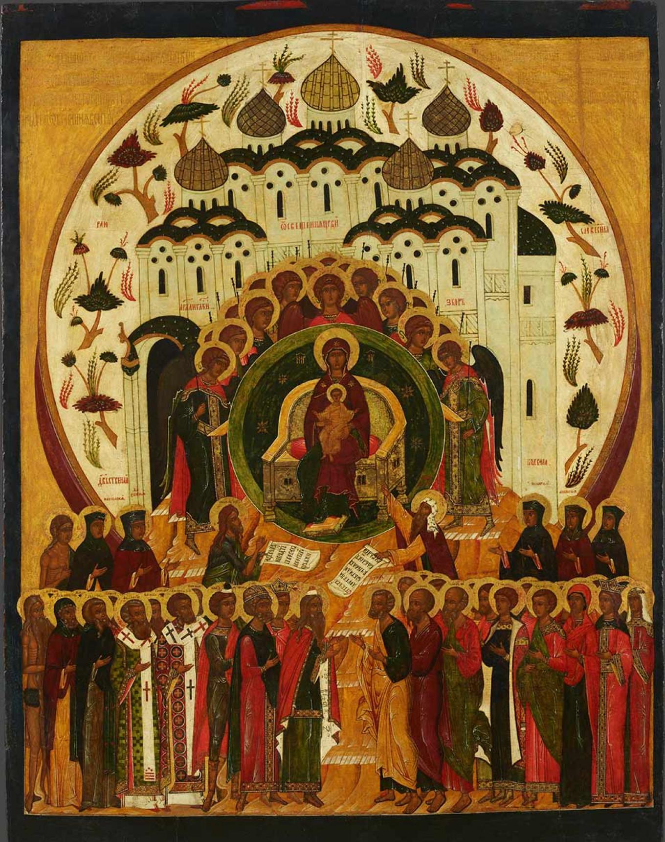 """In Thee Rejoiceth"" 16th century  Courtesy of Tretyakov Gallery"