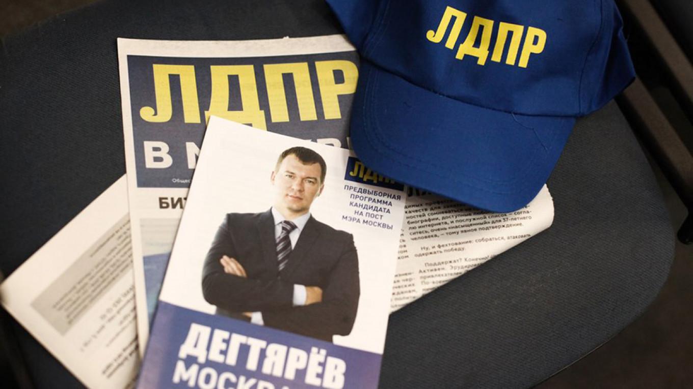 Moscow. Mikhail Degtyarov.  Sergei Vedyashkin / Moskva News Agency