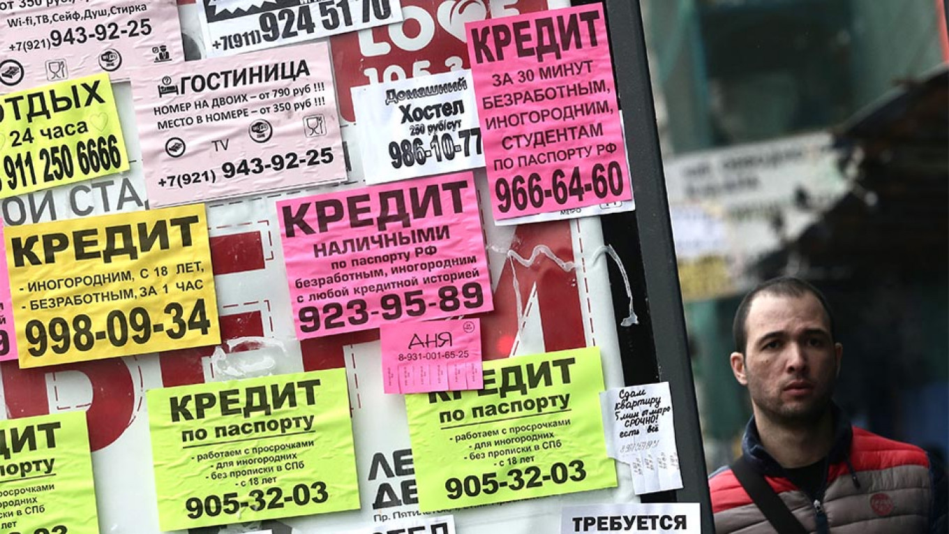 St. Petersburg's Credit Bureau No. 1 says it has seen a spike in customers hoping to refinance previous loans. 				 				Denis Vyshinsky / TASS