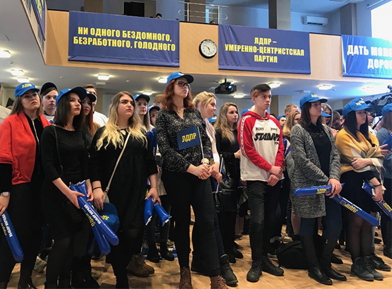 Zhirinovsky's supporters at the LDPR on Friday Evan Gershkovich