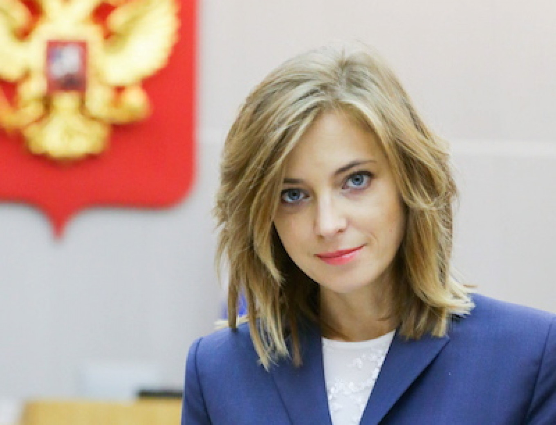 Nataliya Poklonskaya TASS