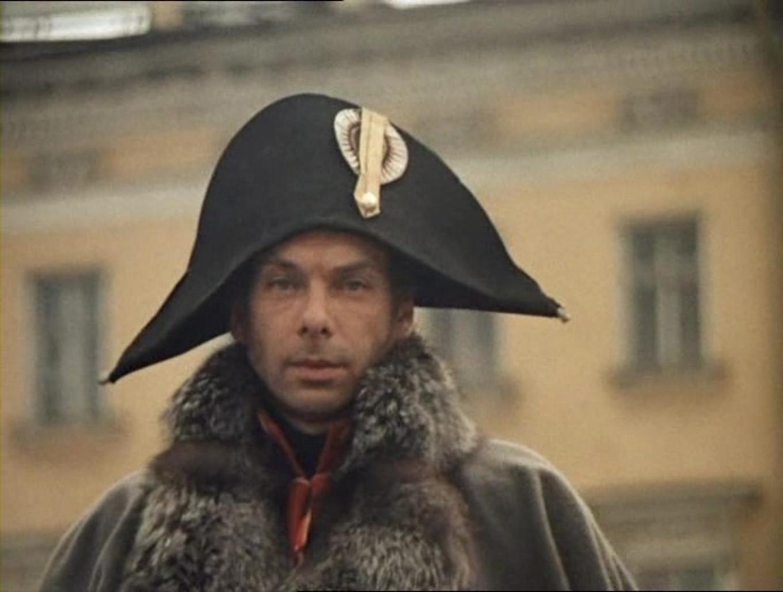 Alexei Batalov in a 1970s version of the Decembrist story. YouTube