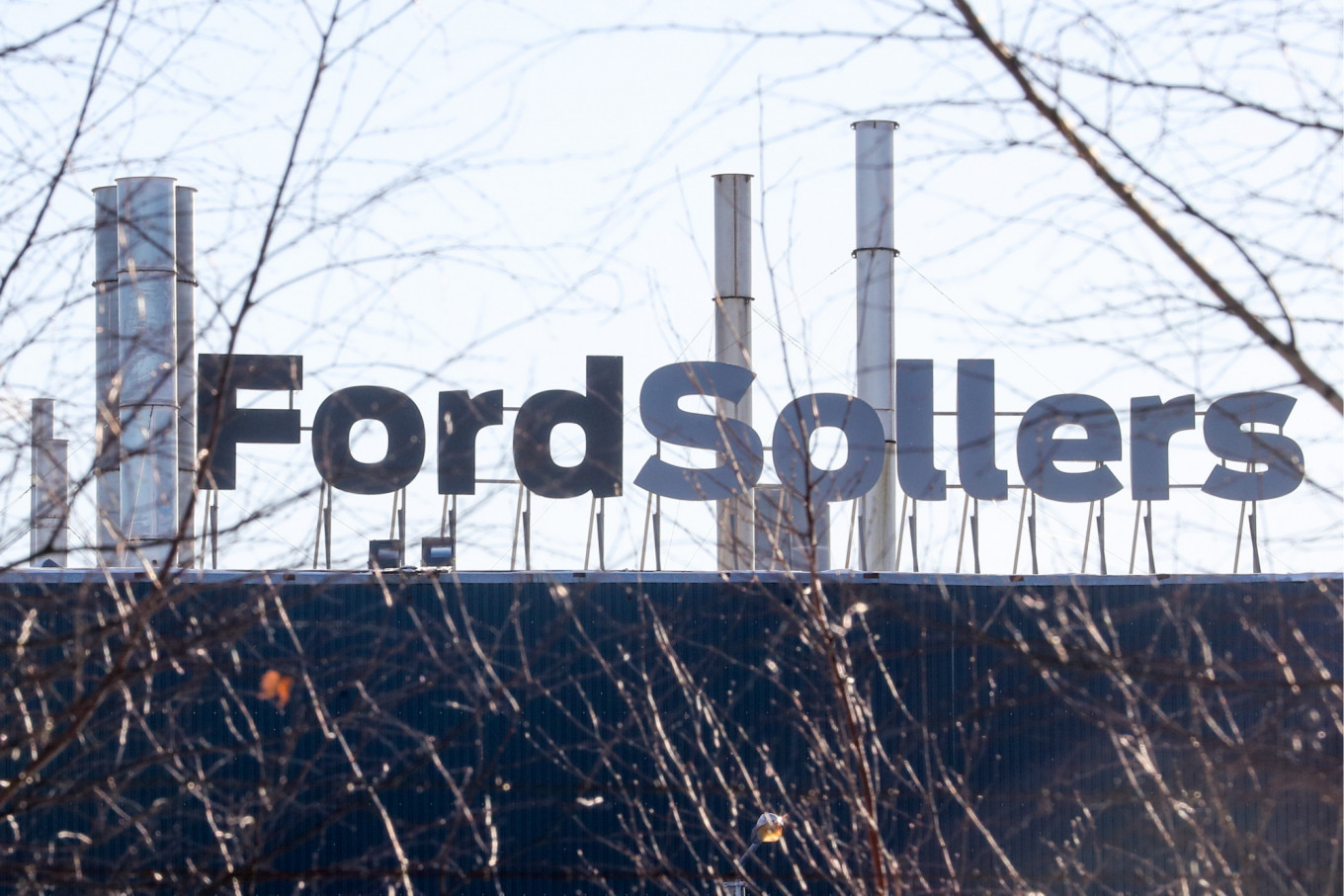 Ford Sollers is closing its assembly plant in Vsevolozhsk, along with two other factories.				 				Alexander Demyanchuk / TASS