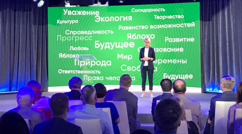 Yabloko candidate and feminist activist Alyona Popova. Felix Light / MT
