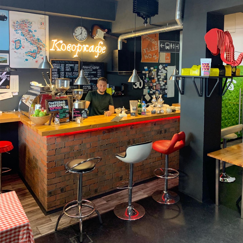Kovor Cafe Moscowliving
