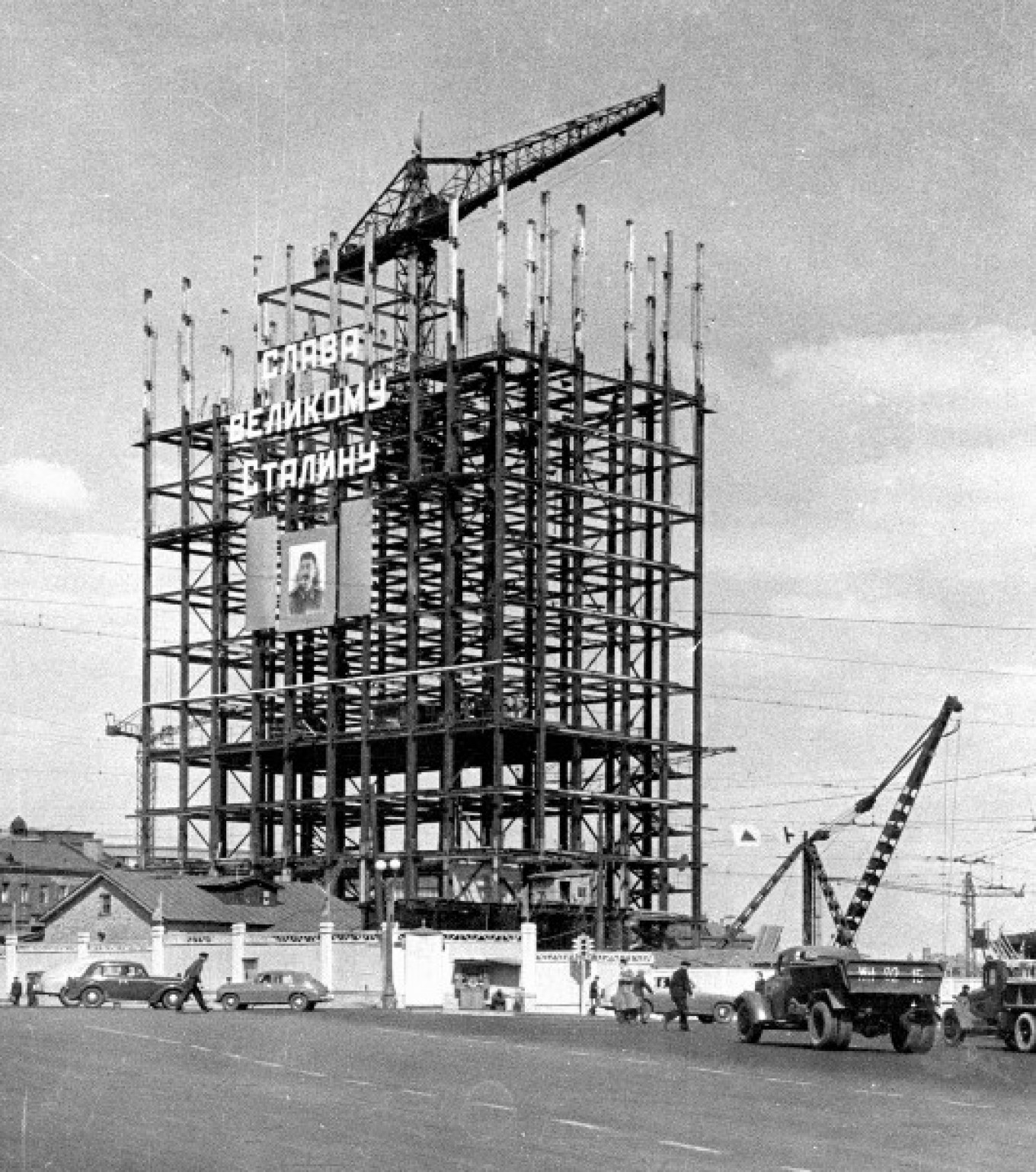 """Figure 6.4: Red Gates skyscraper with banner and text reading """"Glory to Comrade Stalin,"""" April 1950. Collection of the Shchusev State Museum of Architecture. Courtesy of """"Moscow Monumental"""""""