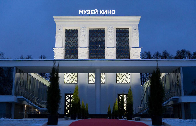 Cinema Museum at VDNKh / Press Service